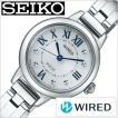 セイコー 腕時計 SEIKO 時計 ワイアード AGED095 レディース