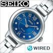 セイコー 腕時計 SEIKO 時計 ワイアード AGED096 レディース