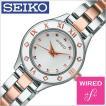 ワイアード エフ 腕時計 WIRED f 時計 AGEK420 レディース