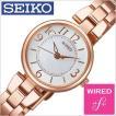 ワイアード エフ 腕時計 WIRED f 時計 AGEK431 レディース