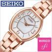 ワイアード エフ 腕時計 WIRED f 時計 AGEK434 レディース