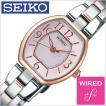 ワイアード エフ 腕時計 WIRED f 時計 AGEK435 レディース