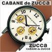 ZUCCa ズッカ タイプライター 腕時計 カバン・ド・ズッカ CABANE de ZUCCa AJGT001