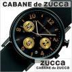 CABANE de zucca(カバン ド ズッカ)腕時計 type-writer(タイプライター) ブラック AJGT002 ユニセックス