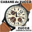 カバンドズッカ 時計 CABANE de ZUCCa ミニ ミリタリー ボーイズ AJGT011 メンズ レディース 男女兼用 セール