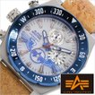 ALPHAINDUSTRIES腕時計 アルファインダストリーズ時計 ALPHA INDUSTRIES 腕時計 アルファ インダストリーズ 時計 AL-502M-03 セール