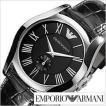 エンポリオアルマーニ EMPORIO ARMANI 腕時計 メンズ AR0643 セール