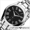 エンポリオアルマーニ EMPORIO ARMANI 腕時計 メンズAR0680 セール