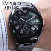 エンポリオアルマーニ EMPORIO ARMANI 腕時計 メンズ AR1400 セール