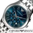 エンポリオアルマーニ 腕時計 EMPORIO ARMANI 時計 AR1787 メンズ