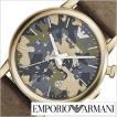エンポリオ アルマーニ 腕時計 EMPORIO ARMANI 時計 ルイージ AR1818 メンズ