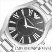 エンポリオ アルマーニ 腕時計 EMPORIO ARMANI AR2022 メンズ セール
