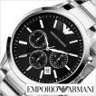 エンポリオ アルマーニ 腕時計 EMPORIO ARMANI AR2434 メンズ セール