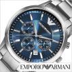 エンポリオ アルマーニ 腕時計 EMPORIO ARMANI AR2448 メンズ セール
