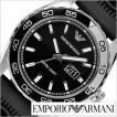 エンポリオ アルマーニ 腕時計 EMPORIO ARMANI 時計 スポーティボ AR6044 メンズ