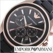 エンポリオ アルマーニ 腕時計 EMPORIO ARMANI 時計 スポーティボ シグマ AR6066 メンズ