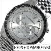 エンポリオ アルマーニ 腕時計 EMPORIO ARMANI 時計 スポーティボ タジオ クロノグラフ AR6073 メンズ