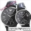 エンポリオ アルマーニ 腕時計 EMPORIO ARMANI 時計 AR9100 メンズ レディース ユニセックス 男女兼用