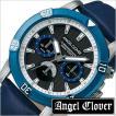 エンジェル クローバー 腕時計 Angel Clover 時計 ブリオ BR43BUBK-NV メンズ