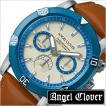 エンジェル クローバー 腕時計 Angel Clover 時計 ブリオ BR43BUIV-LB メンズ