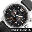 ブレラ オロロジ 腕時計 BRERA OROLOG 時計 ディナミコ BRDIC4401 メンズ