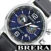 ブレラ オロロジ 腕時計 BRERA OROLOG 時計 ディナミコ BRDIC4403 メンズ