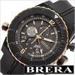 ブレラ オロロージ 腕時計 BRERA OROLOGI ソットマリノ ダイバー メンズ時計BRDVC4704 セール