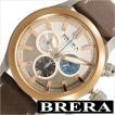 ブレラ オロロジ 腕時計 BRERA OROLOGI 時計 エテルノ クロノ BRET3C4303 メンズ