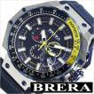 ブレラ オロロージ 腕時計 BRERA OROLOGI グランツーリスモ BRGTC5404 メンズ セール