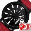 ネスタブランド 腕時計 バンク・トゥ・タイム 時計 BT45BB-RE セール