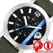 ネスタブランド 腕時計 バンク・トゥ・タイム 時計 BT45BK-GR セール