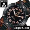 ロエン×エンジェルクローバーコラボ 腕時計 エイトスター 時計 ブラック ES39ROBW セール