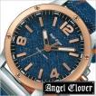 AngelClover 腕時計 エンジェルクローバー 時計 エクスベンチャー EXVENTURE メンズ ブルー EV46PS-DM