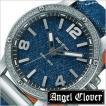 AngelClover 腕時計 エンジェルクローバー 時計 エクスベンチャー EXVENTURE メンズ ブルー EV46SSZ-DM