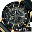 エンジェルクローバー 腕時計 AngelClover 時計 エクスベンチャー EVA43YBK-BK メンズ