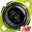 ニューバランス 腕時計 newbalance ランニングウォッチ メンズ レディース 液晶 EX2-903-006 トレーニング アスリート セール