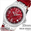 フェンディ 腕時計 FENDI 時計 ハイスピード F414377B レディース