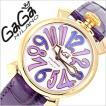 ガガミラノ腕時計 GaGaMilano時計 GaGa Milano 腕時計 ガガ ミラノ マヌアーレ MANUALE ユニセックス ホワイトシェル GG-50214 セール