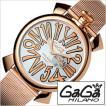 ガガミラノ 腕時計 GaGaMILANO スリム 46MM プラカット オロ メンズ時計GG-5081.2 セール