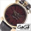 ガガ ミラノ 腕時計 GAGA Milano マヌアーレ GG-5085-1 メンズ レディース セール