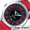 エンジェルクローバー AngelClover 腕時計 レフトクラウン Left Crown LC44SBP-RE 雑誌掲載 セール