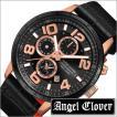 エンジェルクローバー  腕時計 Angel Clover 時計 ルーチェ LU44PBK-BL メンズ