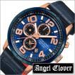 エンジェルクローバー  腕時計 Angel Clover 時計 ルーチェ LU44PNV-NV メンズ