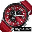 エンジェルクローバー  腕時計 Angel Clover 時計 ルーチェ LU44SRE-RE メンズ