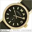 マーク バイ マーク ジェイコブス 腕時計 MARC BY MARC JACOBS ベイカー MBM1273 レディース セール