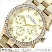 マークバイマークジェイコブス 腕時計 MARCBYMARCJACOBS ヘンリー クロノグラフ MBM3105 セール