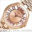 マーク バイ マーク ジェイコブス 腕時計 MARC BY MARC JACOBS ヘンリー スケルトン MBM3293 レディース セール