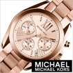 MichaelKors腕時計 マイケルコース時計 Michael Kors 腕時計 マイケル コース 時計 ブラッドショーミニ BradshawMini  MK5799 セール