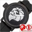 ネスタ ブランド 腕時計 NESTA BRAND アニバーサリー モデル NB45BBB メンズ レディース ユニセックス 男女兼用 セール