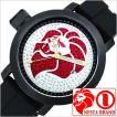 ネスタ ブランド 腕時計 NESTA BRAND アニバーサリー モデル NB45BSV メンズ レディース ユニセックス 男女兼用 セール